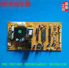 9801GRC BB98N266RG01 BB00N243B 全新 三菱华凌空调电脑板PRE图片