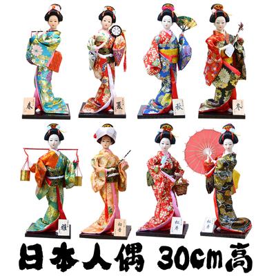 日本人偶人形和服娃娃料理餐厅装饰艺妓娟人日式桌面摆件家居礼品