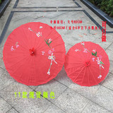 Dance performance umbrella oil paper children waterproof practical dancing umbrella Chinese antique ceiling props decorative umbrella