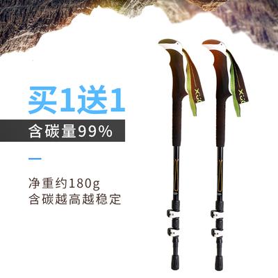 虚胖户外登山杖碳素超轻伸缩折叠行山徒步手杖多功能钛合金装备女