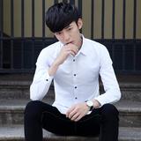 春秋季纯色衬衫免烫立领男士长袖衬衫修身商务休闲青年短袖男衬衣