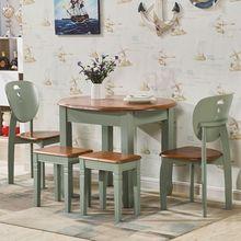 地中海椭圆形伸缩餐桌橡木可折叠餐桌椅组合多功能实木美式圆桌
