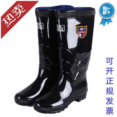中筒高筒雨鞋男士耐磨水鞋短筒套鞋水靴男防滑雨靴防水鞋夏季胶鞋