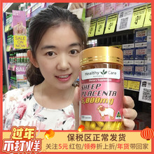 Australian imported Healthy care sheep placenta capsules 5000mg 100 beautifying wrinkles and delaying aging
