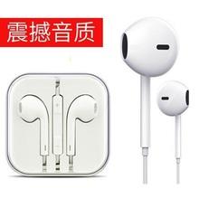 三星耳麦立体声华为手机耳机线控小米4带麦手机通用耳塞式 入耳式