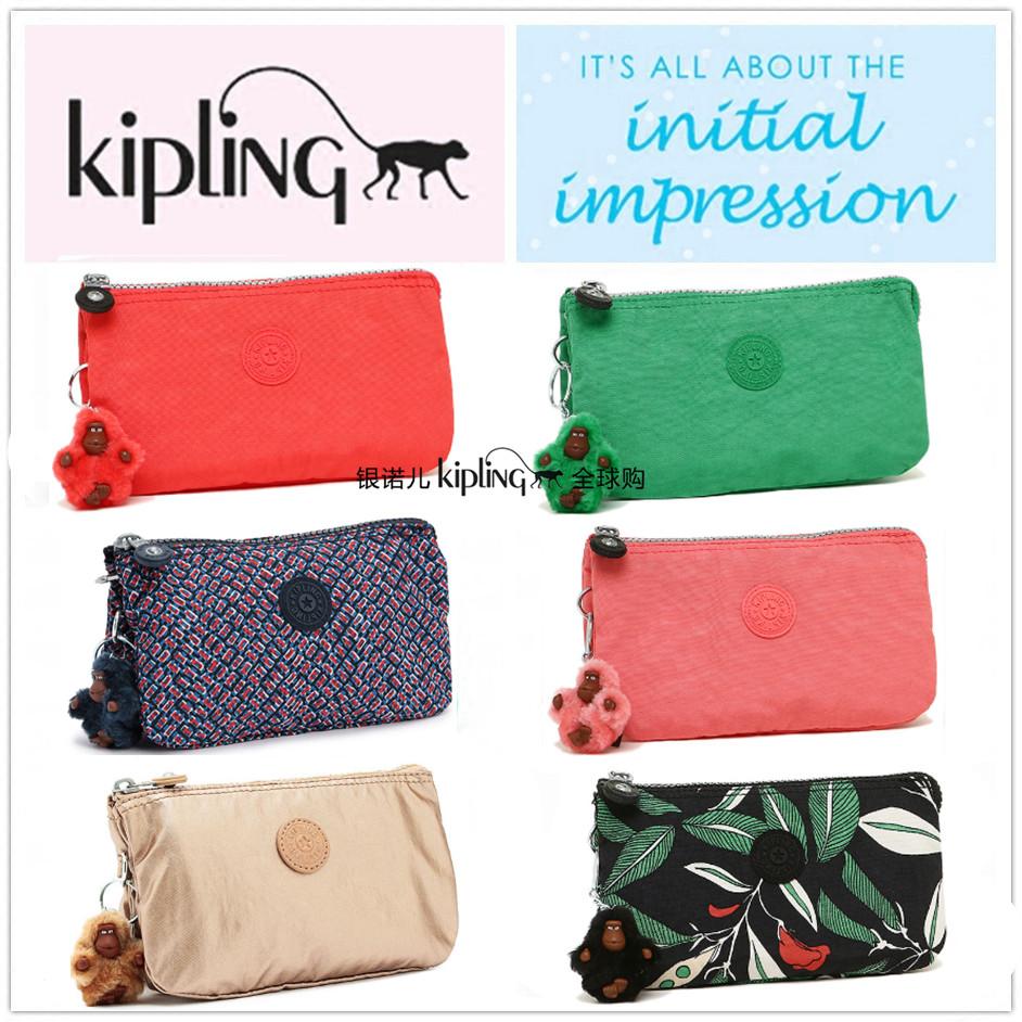 kipling化妆包