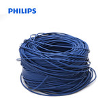 Philips network cable super five blue unshielded network cable twisted pair SWA1931-305 m home improvement line genuine