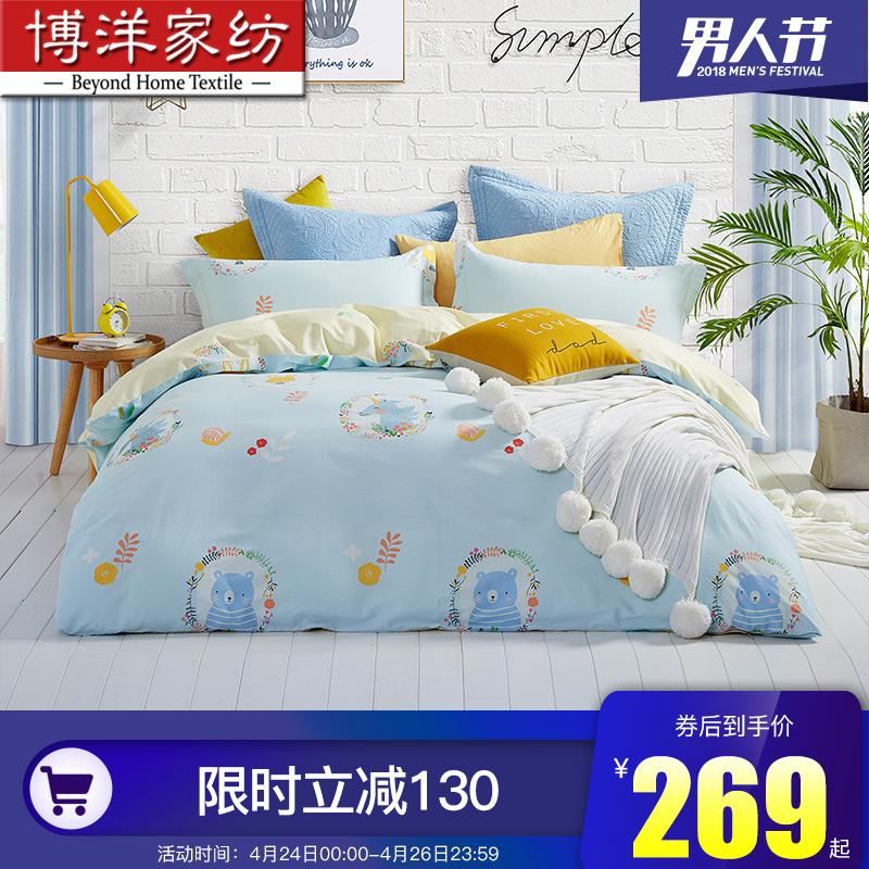 家纺韩式床