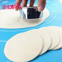 304不锈钢压皮器3件套家用圆形切饺子皮模具创意包饺子神器花型刀