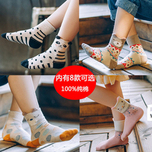 Japanese Cartoon Children's Socks Pure Cotton Baby Socks in Spring, Autumn and Winter