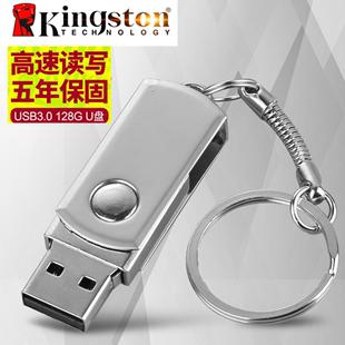 金士顿DTSE9 定制刻字 32gu盘64g个性金属USB3.0高速U盘 128g优盘