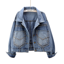 New Korean Edition Riveted Long Sleeve Short Jean Jacket for Spring Garment, Women's Loose Korean Edition Student Jacket Trend