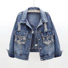 Heavy industry jeans jacket with drilled nail beads and holes short loose Korean BF2019 spring and autumn new jacket jacket