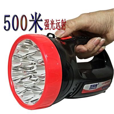 LED充电手提灯大手电筒 强光探照灯聚光远射应急户外登山巡逻包邮