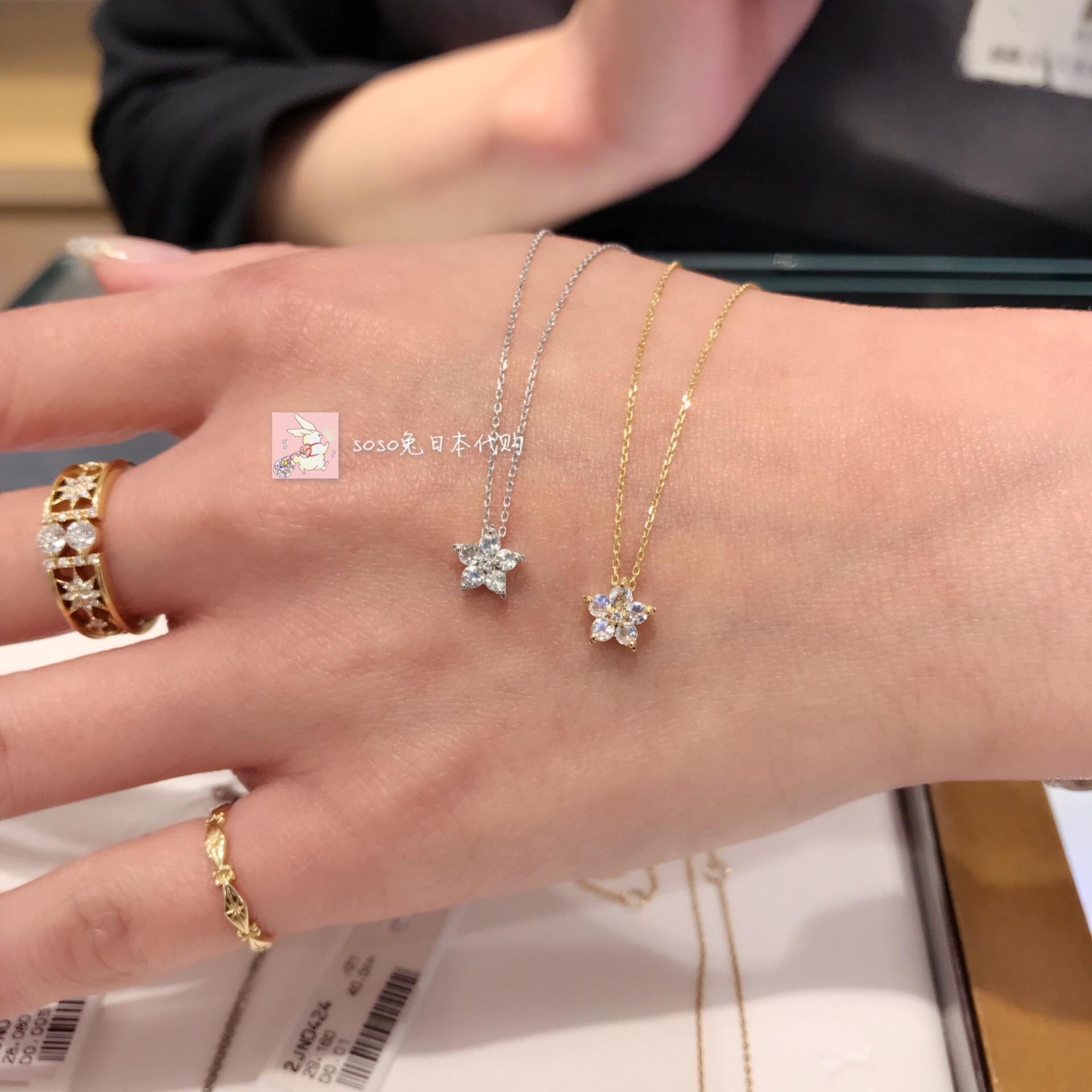 Buy Jewelry, Wholesale Jewelry, Cheap Jewelry from China Jewelry ...