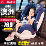 兒童安全座椅汽車用車載寶寶新生嬰兒0-12歲可躺坐椅isofix硬接口