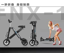 折叠电动车锂电池长续航超轻小迷你自行车智能自平衡代驾学生单车