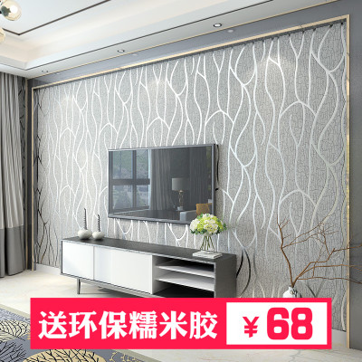 电视背景墙壁纸客厅现代谁买过的说说