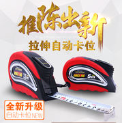 Dongsheng steel tape measure 3 m 5 m 7.5 m Self-locking tape tape measure box ruler woodworking measurement tool