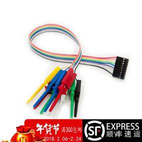 Open logic sniffer probe cable 线缆