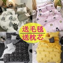 欧式贡缎提花四件套1.8m床上用品纬纱全棉纯棉宿舍三件套被套床单