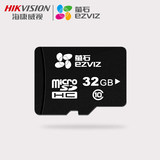 Hyconwy view fluorite memory card 16G/32G/64G/128G high-speed monitoring special tf mobile phone SD memory card