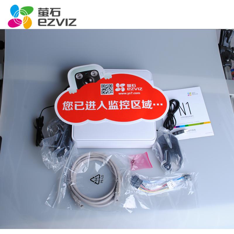 1080p 数字高清 NVR 监控主机 N1 路网络硬盘录像机 16 8 4 海康威视萤石