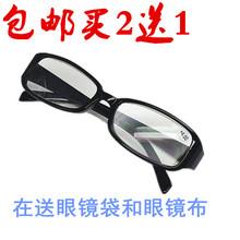 包邮时尚老花镜男女式防疲劳老光眼镜老花眼镜老花镜高档树脂超轻
