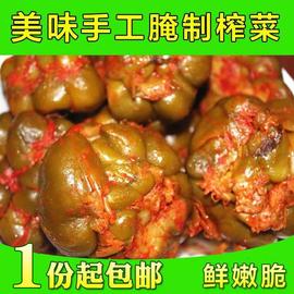 宁波产 五香榨菜 余姚榨菜 整棵榨菜头榨菜芯 酱菜咸菜下饭菜500g图片
