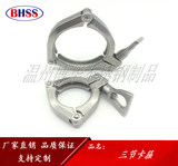 Genuine 304 stainless steel three-section clamp / strong clamp / 304 stainless steel clamp / hose clamp / pipe hoop