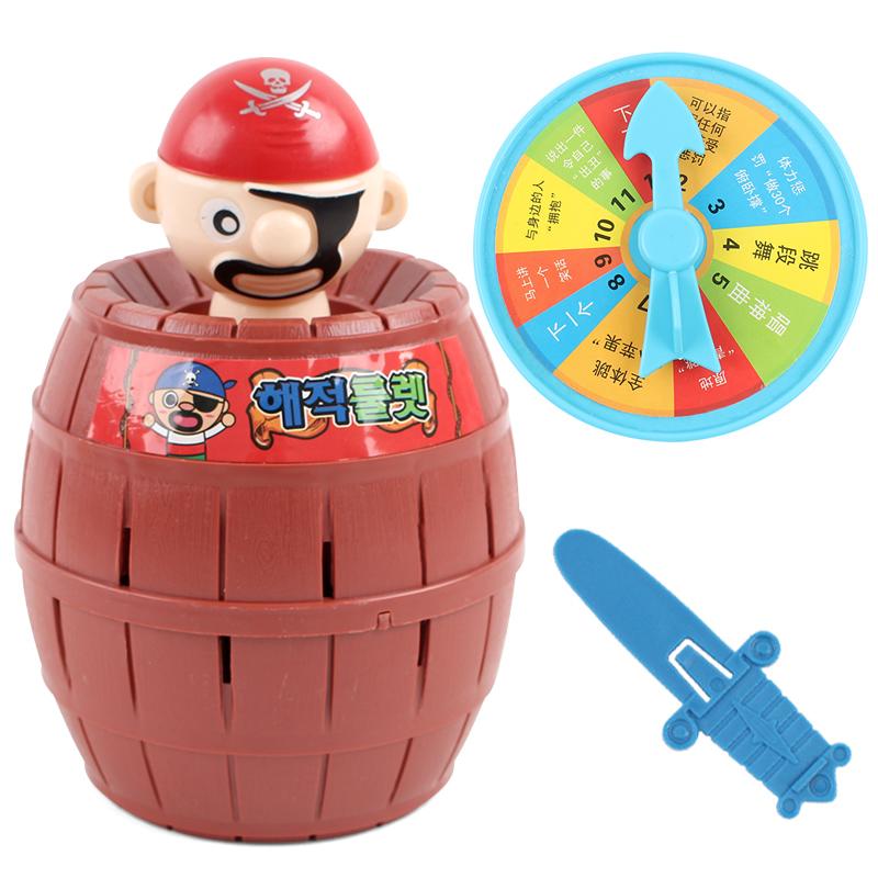 创意整蛊海盗桶亲子聚会桌面游戏海盗木桶叔叔插剑桶海盗减压玩具