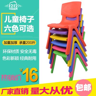 儿童椅子幼儿园小孩塑料桌椅加厚家用小凳子宝宝板凳婴儿靠背座椅官方旗舰店