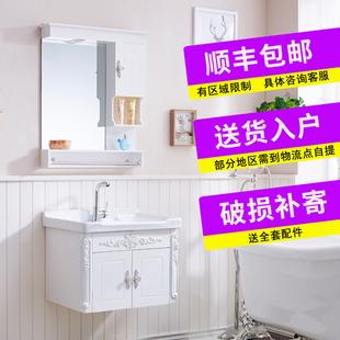 洗手卫浴柜
