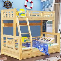 实木儿童床上下床简约子母床上下铺床木床母子床大人高低床双层床