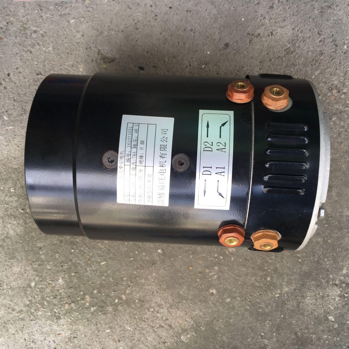 Электромобили Артикул 558436596635