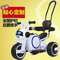 儿童电动摩托车三轮1-2-3岁宝宝小孩男女充电4婴魔拖玩具车可坐人