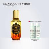 skinfood思亲肤 温和补水保湿 蜂蜜活颜蜂胶精华液 滋润护肤50ml