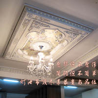 Lamp pool pvc ceiling decoration board Living room ceiling moulding gypsum ceiling lamp plate Continental decoration ceiling material