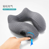 Travel inflatable press U-shaped pillow protection cervical neck aircraft pillow portable folding sleeping pillow U-shaped headrest