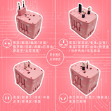 Global converter plugs Ying Ao European standard converter Japan Hong Kong abroad universal travel socket customization