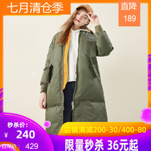 Leding Spacecraft Colour-Coloured Down Garment New Winter Garment for Women Warming and Thickening Down Student's Long Fashion Coat