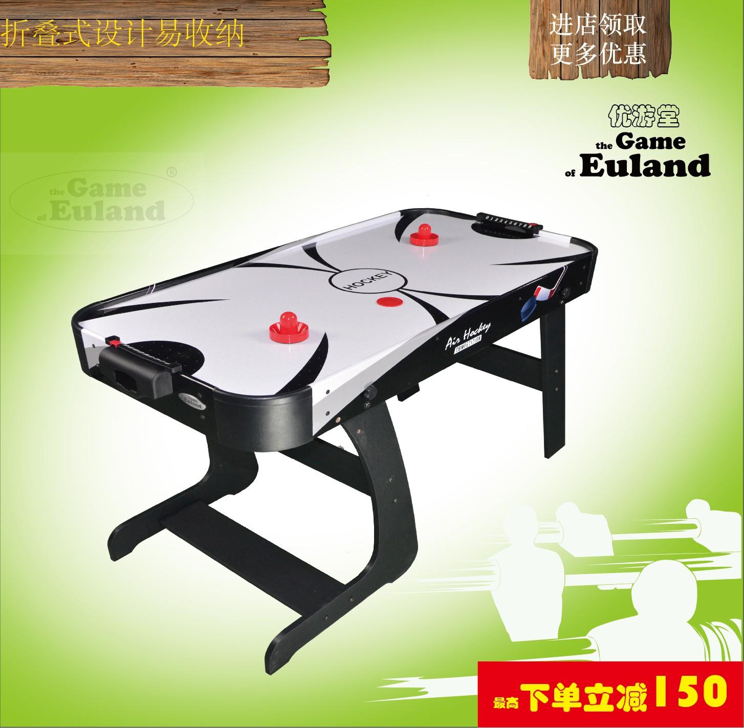 桌上冰球 儿童冰球桌 桌面冰球 桌上冰球机 可折叠桌上空气球