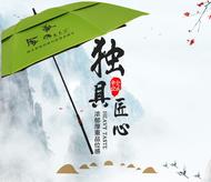 金威姜太公垂钓鱼伞2.2米6S万向防雨双层防晒折叠超轻渔具遮阳伞