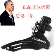 Shimano front Shimano transmission mountain bike transmission 21 speed TZ30 front derailleur 3 files