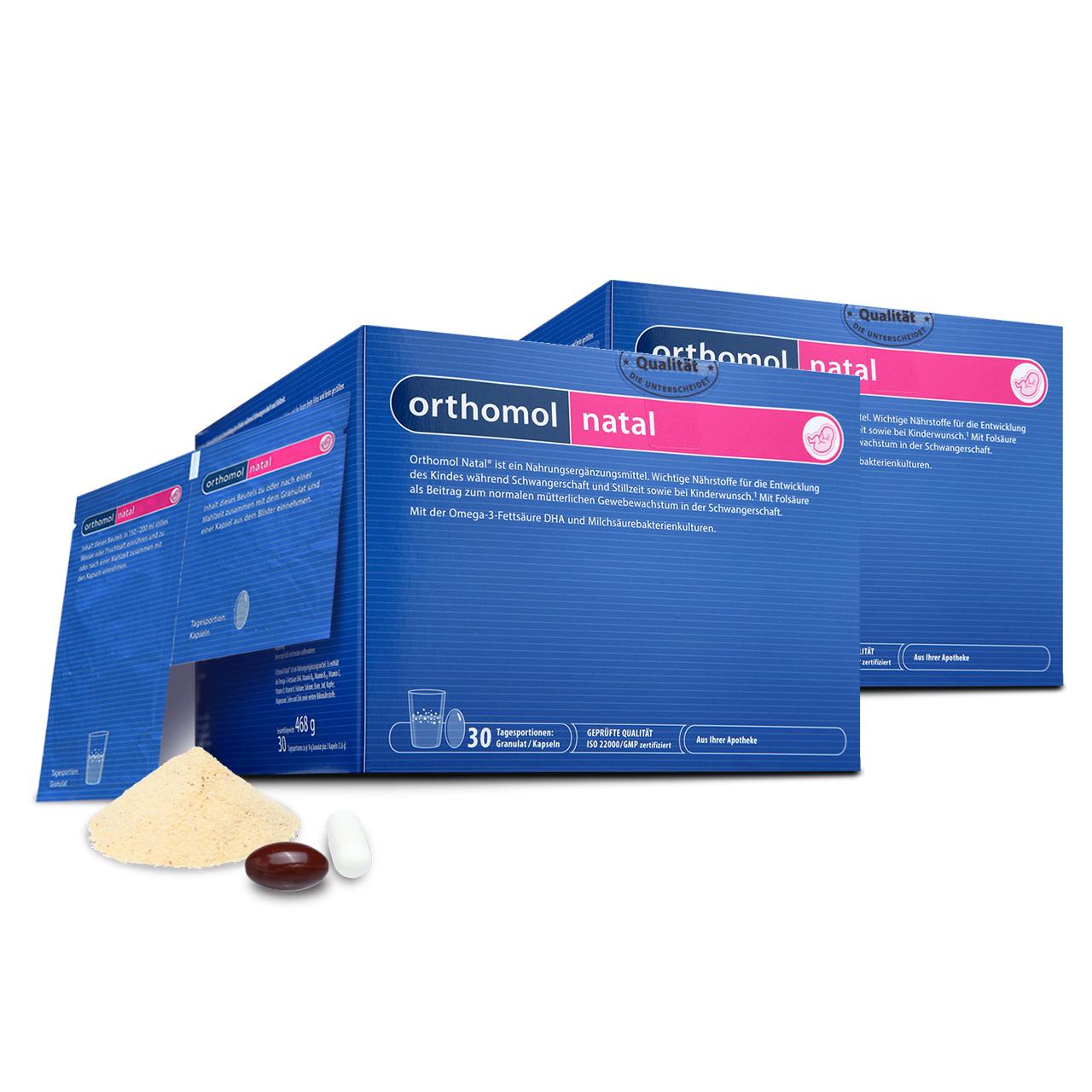 Orthomol奥适宝营养素益生菌怀孕产后哺乳综合维生素2盒