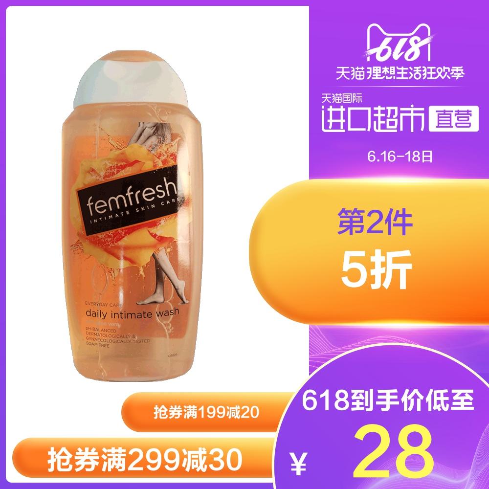 英国femfresh进口芳芯洋甘菊女性私密洗护液清洗液私处护理250ml