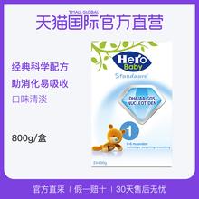 【直营】荷兰Herobaby天赋力原装婴幼儿经典奶粉1段800g 0-6个月