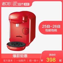 直营 博世Tassimo全自动胶囊咖啡机小型家用 Vivy2二代 Bosch