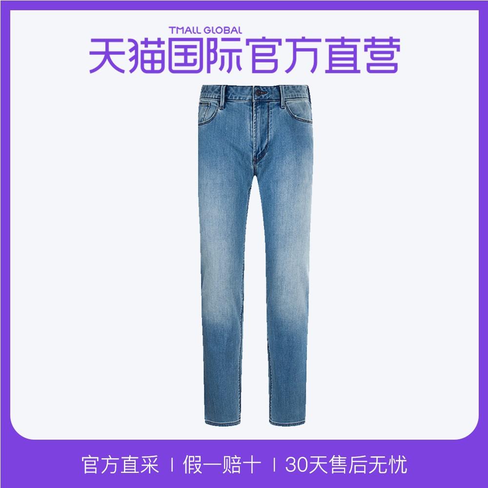男士阿玛尼牛仔裤