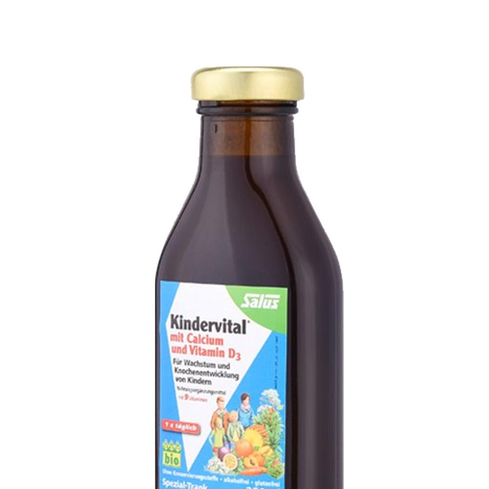 【第2件0元】德国Salus莎露斯进口青少年补钙&维他命D3营养液
